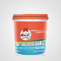 怎樣做一個自己的瓷磚背膠粘結劑防水品牌