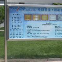 西安不锈钢宣传栏生产工艺销售电话有现货
