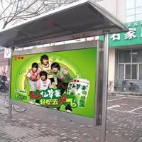 渭南不锈钢宣传栏定做价格有现货