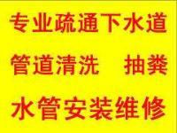 温州政府单位公司工厂管道疏通找中通正规公司有保障