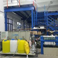 研磨废水回用设备|循环使用零排放