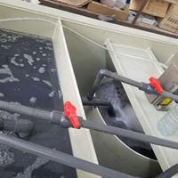 研磨清洗废水回用设备