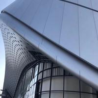 无锡外墙双曲铝单板装潢 蒙古包异型铝单板幕墙 双曲铝单板供应商