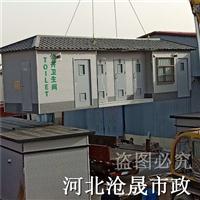 北京环保卫生间――北京景区移动厕所