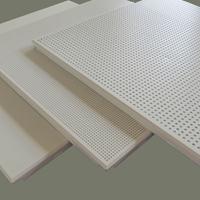 吊顶铝矿棉复合板 工程铝玻璃纤维板天花 铝矿棉吸音天花板