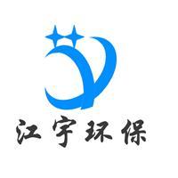 河南东亮水处理设备有限公司