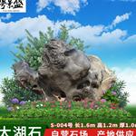 苏州园林 浙江太湖石批发 广东大型景观石文化石批发