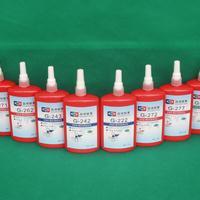 供应东莞螺纹锁固剂|东莞螺丝胶水|东莞厌氧胶水