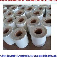 1.2mm双鸭山聚偏氟乙烯PVDF膜丁基橡胶自粘防水卷材价格
