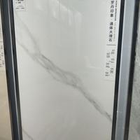 山东淄博内墙砖厂家-供应内墙砖 瓷片