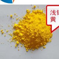 浅铬黄耐温耐晒机械漆专用颜料
