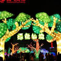 花灯制作公司彩灯设计自贡灯会制作