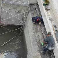混凝土水池断裂缝漏水堵漏施工