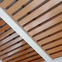 A级防火仿木纹铝方通 吊顶材料木纹色铝方通