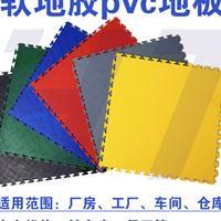 PVC地板PVC地板價格PVC地板哪里有賣