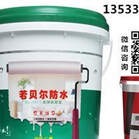 知名企业js单组份聚合物水泥基防水涂料厂家活动多