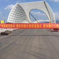 溶剂型防水粘结材料厂家-彩虹桥面防水涂料
