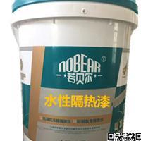 廣東中山水性金屬防銹漆|屋面隔熱漆生產廠家