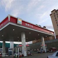 加油站广告牌铝单板【檐口四周包边红色铝单板】包柱专用铝单板