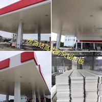 加油站标识铝单板【广告牌红色铝单板】顶棚包边红色2.0厚铝单板