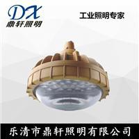 MBL8657LED防爆免维护节能灯220V电压