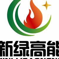 陕西新绿高能环保设备有限公司