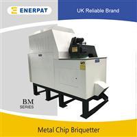 高效铝屑圆饼压块机,环保设备