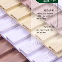 淄博生态木吊顶厂家批发价格