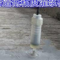 霍林郭勒A级环氧碳布胶
