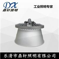 ZR8312A工矿企业LED高顶灯70W100W