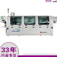 日东波峰焊PEAK-350