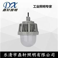 GC203防水防塵防震防眩燈50W防眩燈