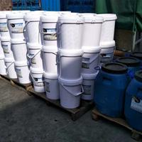 供应HBX-DPS环保型深度渗透结晶密封防水剂 防水抗渗耐酸碱
