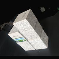 贵阳墙体材料|防火隔墙板|新型复合隔墙板