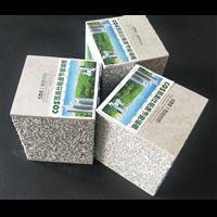 轻质隔墙硅水泥酸钙聚苯颗粒夹芯复合墙板贵州厂家