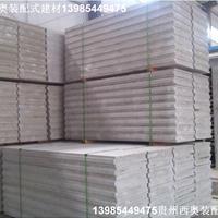 轻质隔墙板 建筑工程轻体墙材 复合水泥隔墙板批发 节能环保
