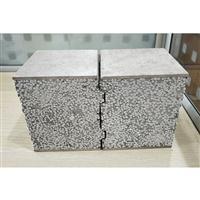 贵州墙板墙板标准-轻质隔墙板价格-轻质防火隔墙