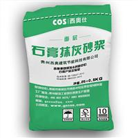优质石膏粉 粉刷石膏 建筑石膏粉 粉刷石膏粉 石膏砂浆 底层抹灰
