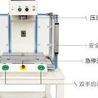 新款伺服压力机,铸造机身、内置传感器,苏州伺服压装机