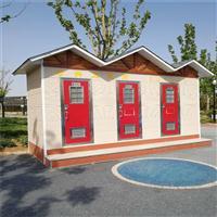 河北双美牌移动厕所生产加工专业快速