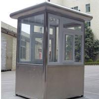 铜川不锈钢岗亭制作电话销售价格