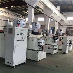 厂家直销50升高速混料机 云帆机械化工粉料混料机