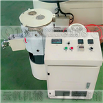 张家港SHR-2高等高速混合机生产厂家-云帆机械-按需定制