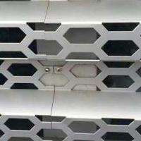 奥迪4S店外墙冲孔铝长城板_冲孔铝长城板厂家直销