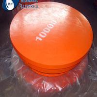 单向球铰钢支座单向球型支座