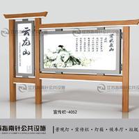 枣庄市宣传栏,核心价值观,公交候车亭,精神堡垒,景观灯、厂家