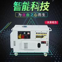 15千瓦静音柴油发电机型号图片