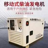 车载柴油发电机图片