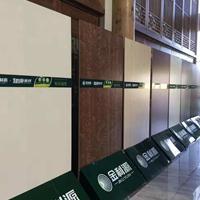 板材、生态板全国代理 批发