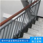 工程阳台栏杆楼梯扶手量身定做厂家价格美丽
